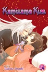 Kamisama Kiss Vol 14
