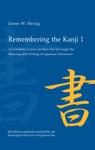 Remembering The Kanji 1