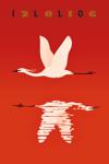 ILLO16 - The 3x3 International Illustration Directory