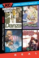 Kodansha Comics Digital Sampler - REAL Volume 1