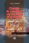Citadelle Du Musulman La - Husn Al Muslim