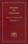 Sichos In English Volume 3 Nissan-Elul 5739