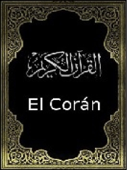 El Corán - Alcorán - Qurán - Korán