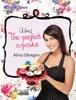Aim: The Perfect Cupcake