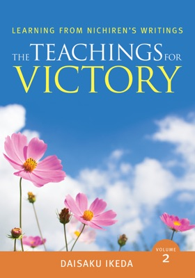 The Teachings for Victory