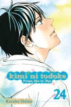 Kimi Ni Todoke: From Me To You, Vol. 24