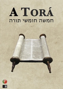 A Torá (os cinco primeiros livros da Bíblia hebraica) Book Cover
