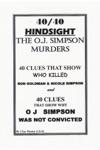 4040 Hindsight