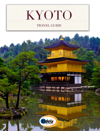 Kyoto Travel Guide book