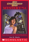 Mary Anne And The Haunted Bookstore The Baby-Sitters Club Mystery 34