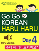 GO GO KOREAN haru haru 4
