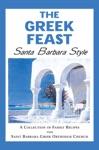 The Greek Feast