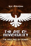 The Art Of Immortality  The First Ring Of Power
