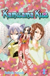 Kamisama Kiss Vol 2