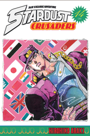 Jojo's - Stardust Crusaders T14