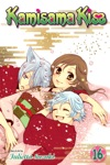 Kamisama Kiss Vol 16