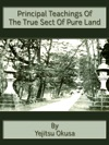 Principal Teachings Of The True Sect Of Pure Land