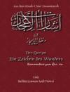 Der Quran Ein Zeichen Des Wunders