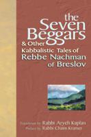 Rabbi Aryeh Kaplan - The Seven Beggars artwork