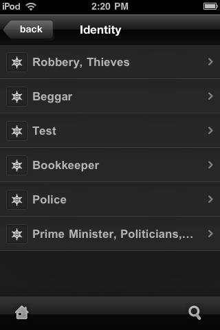 DreamReader 2009 screenshot-4