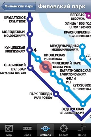 Moscow Metro screenshot-3