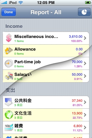 Money Agent Lite screenshot-4