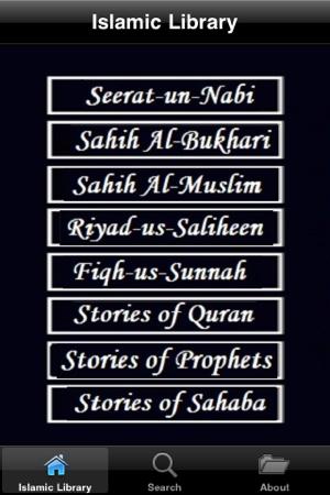 8 Islamic Books ( Islam Quran Hadith ) on the App Store