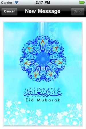 Eid mubarak greetings card happy eid cards send islamic muslim eid eid mubarak greetings card happy eid cards send islamic muslim eid ul adha eid ul fitr eid al fitr eid wishes greetings ecard on the app store m4hsunfo Gallery