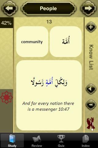 Quranic Words - Understand the Arabic Qur'an (Lite Version)