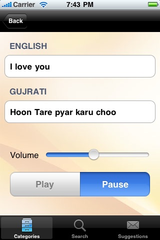 English to GujaratiTalking Phrasebook