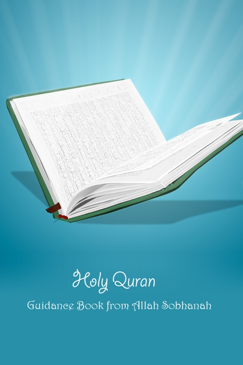 Holy Quran - 50+ Reciters