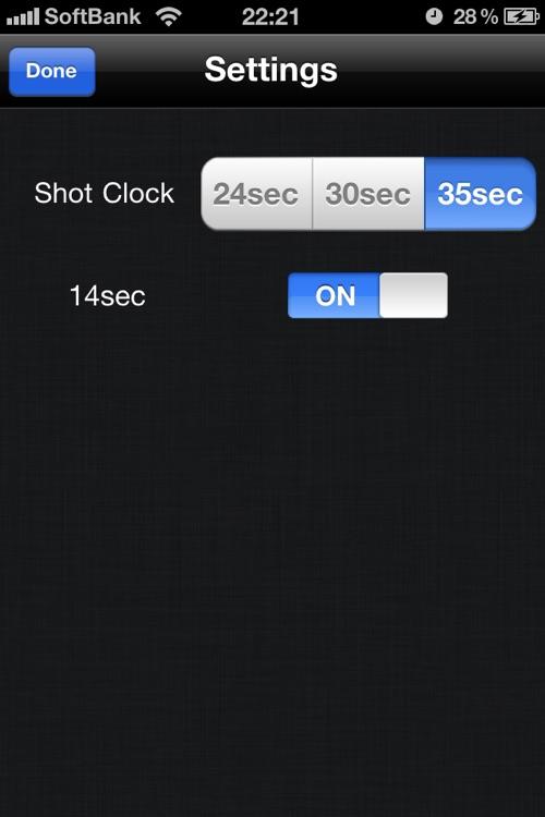 Shot Clock Timer Free screenshot-4