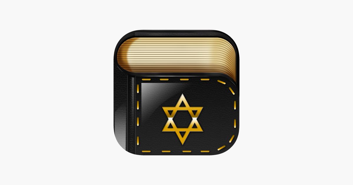 Pocket iSiddur Jewish Siddur on the App Store