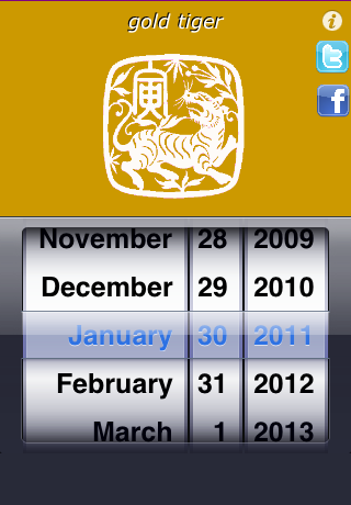 Your Chinese Zodiac screenshot one