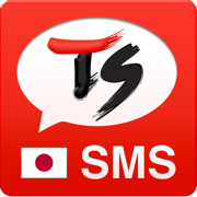 TS国際SMS in Japan