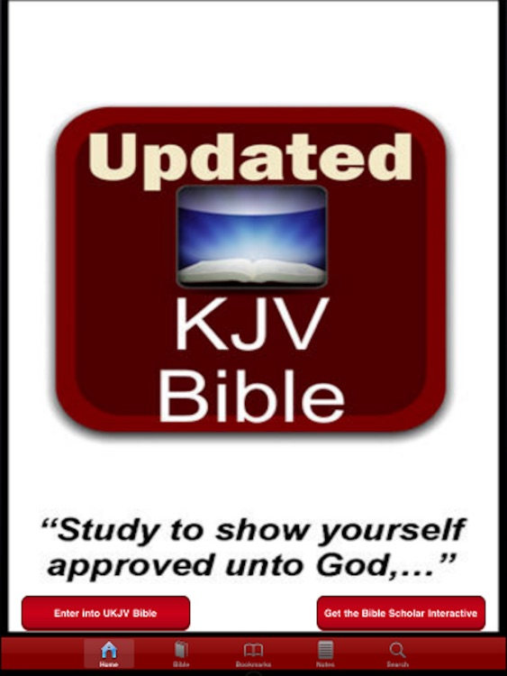 Updated KJV Free Version screenshot-0