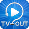 TV-Out Tuner(+Video Folder)