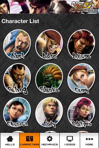 SSF4 DB - A Super Street Fighter 4 Information Databaseのおすすめ画像2