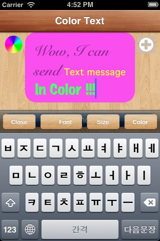 Colors Texting Free + screenshot-2