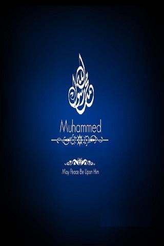Seerat-un-Nabi  - Ar-Raheeq Al-Makhtum ( Islam Hadith Quran )