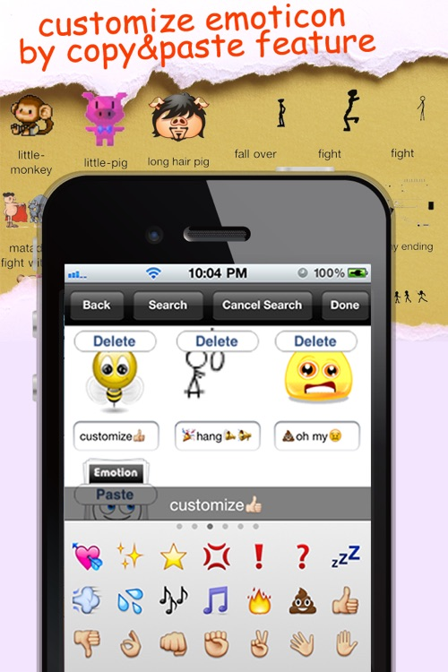 Animated Emoticons™ for MMS Text Message, Email!!!(FREE) screenshot-3