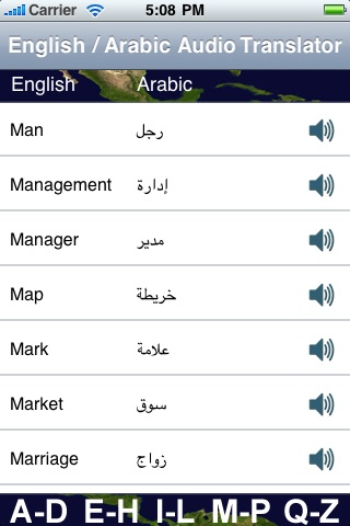 English to Arabic Audio Translator screenshot-3