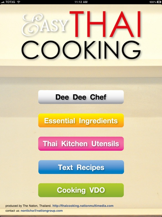 Thai Cooking for iPad screenshot-3