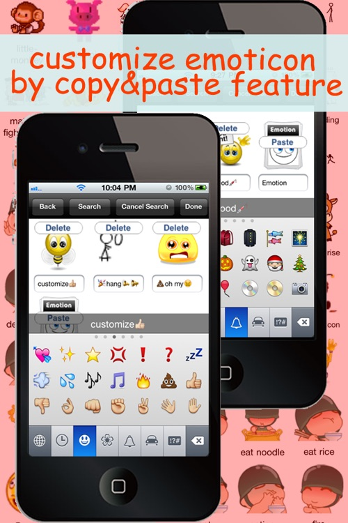 Animated Emotions™ for MMS Text Message, Email!!(FREE)