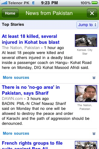 Pakistan News screenshot-4