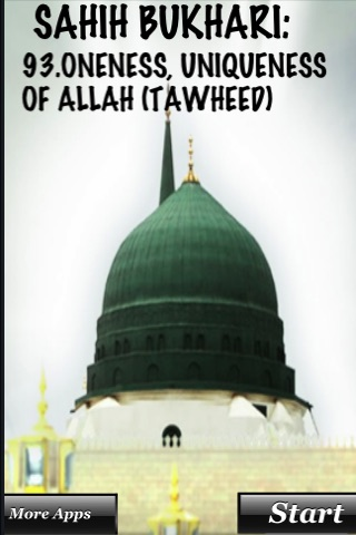 Sayings on Oneness,Uniqueness of Allah(Tawheed)