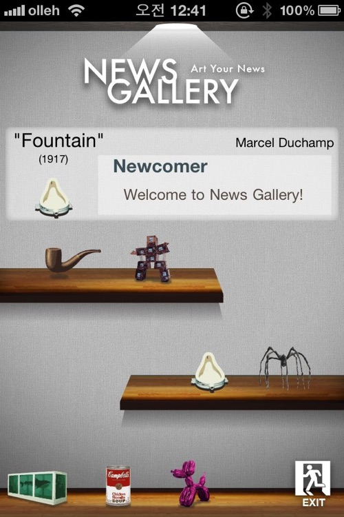 News Gallery - Art Your News screenshot-4