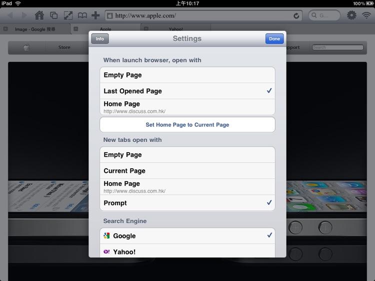 FB Browser - FullScreen Browser with Desktop Tabs & Private Browsing screenshot-4