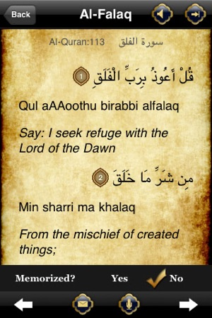 QSurahs Lite– Memorize Qur'anic Surahs on the App Store