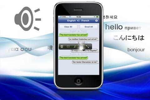 Translator ~ translate with voice screenshot-4